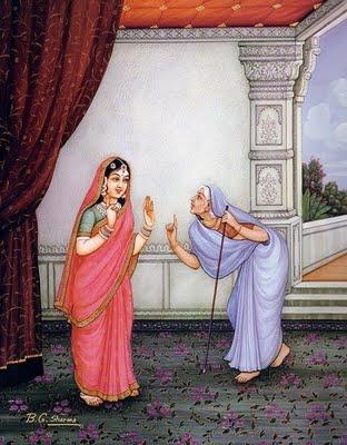Manthara