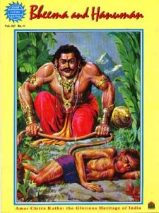 Bhima unsuccessfully trying to lift the monkey's tail