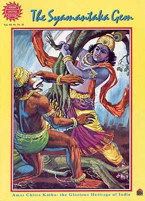 Syamantaka_cover