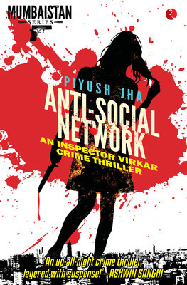 AntiSocialNetwork_PiyushJha