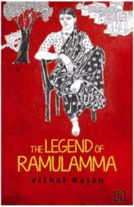 TheLegendOfRamulamma