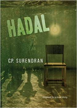Hadal
